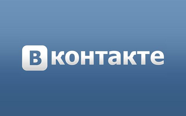«ВКонтакте» добавит в ленту новостей рекламу сообществ и страниц